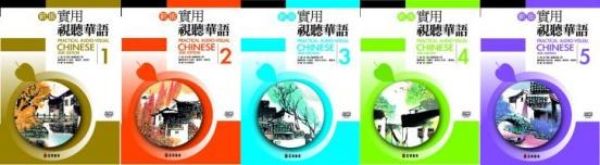AV Chinese.jpg